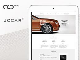 JCCAR 页面包装和设计