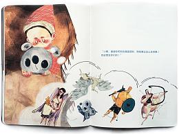 《熊&孩子的星座故事书》出版啦~~~