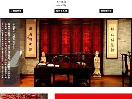 川菜饭馆网站