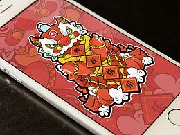 第六感春节节日款