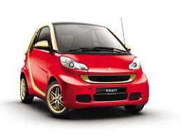 smart汽车渲染