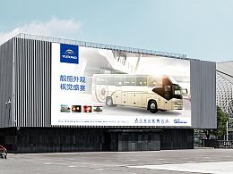 某客车品牌广告