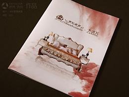 世纪新贵系列——深圳百色作品
