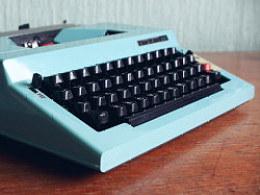 刚淘到手二手旧物,蓝绿色打字机