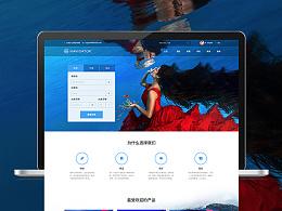 领航者app网页