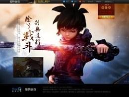 《秦时明月》概念游戏官网设计