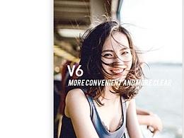 V6—升级改版