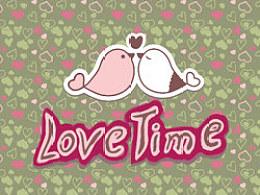 恋爱时光LoveTime