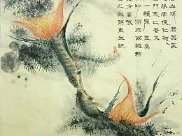 李旭东国画作品《中国斗鱼之潮汕沙漭》