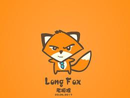 老狐狸微信表情形象设计