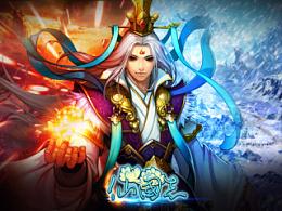仙国志游戏美术