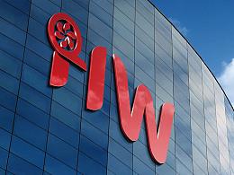 HW华威风机—品牌形象LOGO升级改造设计案例分享