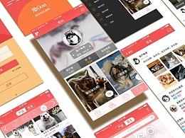 《宠gou》-app设计