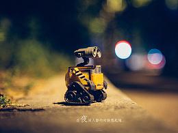 你一定要幸福 WALL-E