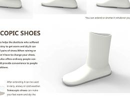 多功能伸缩鞋