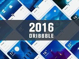 2016dribbble部分作品合集