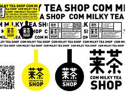 """""""莱茶COM MILKY TEA""""品牌形象塑造"""