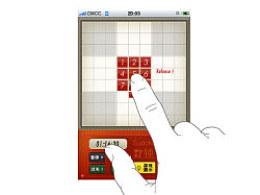SudokuforiPhone