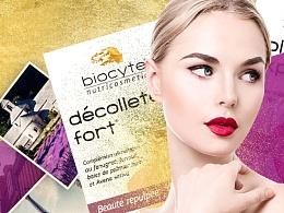 biocyte法国保健品双11预热页面