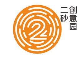 二砂创意园品牌设计