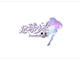 足球少女 LOGO