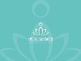 悦莲瑜伽生活馆