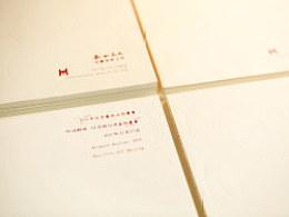 MOROCODesign-印泥与印泥盒拍卖会手册
