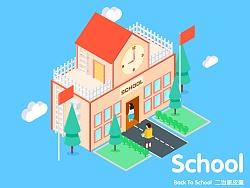 Back To School by 二当家皮蛋