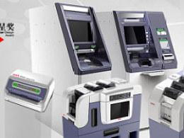 金融设备系列产品