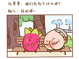 碧云小桃子系列漫画——印记