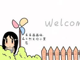 心乐 #动漫作品#