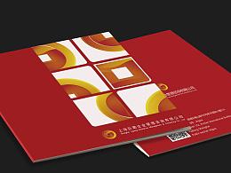 上海巨鹏公司画册