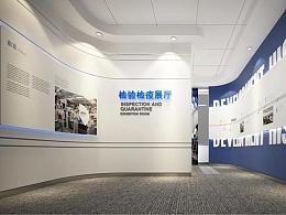 镇海检验检疫局展厅设计