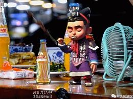 (演义秦风)中国节气——大暑