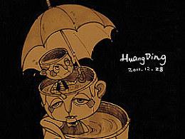 2011.12.28晚间涂鸦-大世界