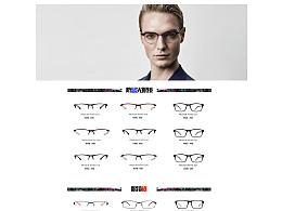 正大光明眼镜