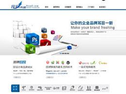 深圳网上网旗下定向网络