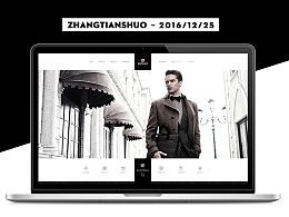 电商页面网页设计男装页面整理2016收尾作品