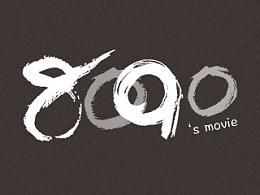80-90's movie icon
