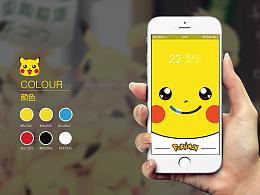 手机主题设计  平面设计 视觉传达设计