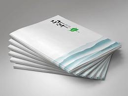 天右品牌为融和创科技进行全新画册设计
