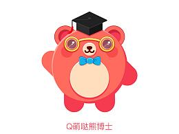 Q萌哒熊博士