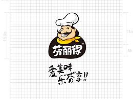 广东大将策划-芬丽得品牌优化、提升! 烘培食品包装 食品包装设计 品牌策划 汕头包装设计 广东设计