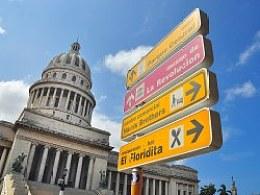 古巴—加勒比海上的热情岛国