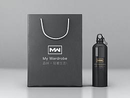 MW品牌设计(一)