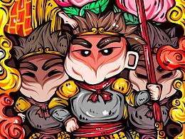国潮插画系列作品 十二生肖——猴