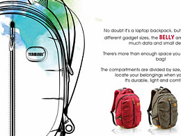 设计-背包-01