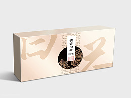 茶叶包装设计|白茶包装设计|黄山毛峰茶叶设计|茶叶包装设计公司