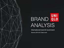 品牌分析报告-优衣库