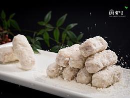 唐炉-潮州菜 美食摄影 打冷摄影 潮州美食摄影